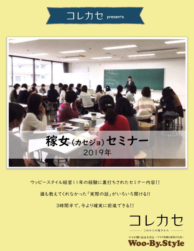 2019-01-03 (2)
