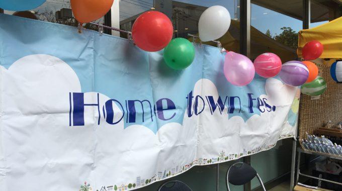 11月11日 ホムフェスミニ In K-1ショッピングセンター前 お楽しみマーケットday