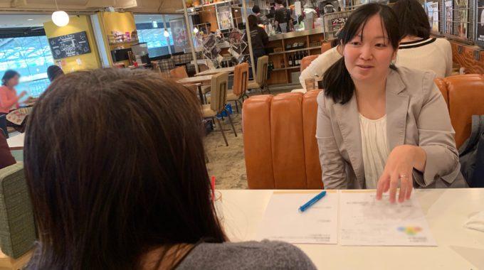 11月29日 稼女セミナー「確実なステップアップの為の事業計画の立て方実践」