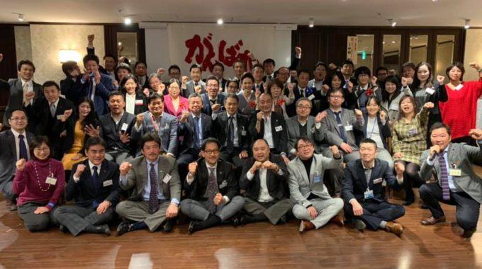 1月9日 第190回【守成クラブ横浜会場】仕事バンバンプラザ