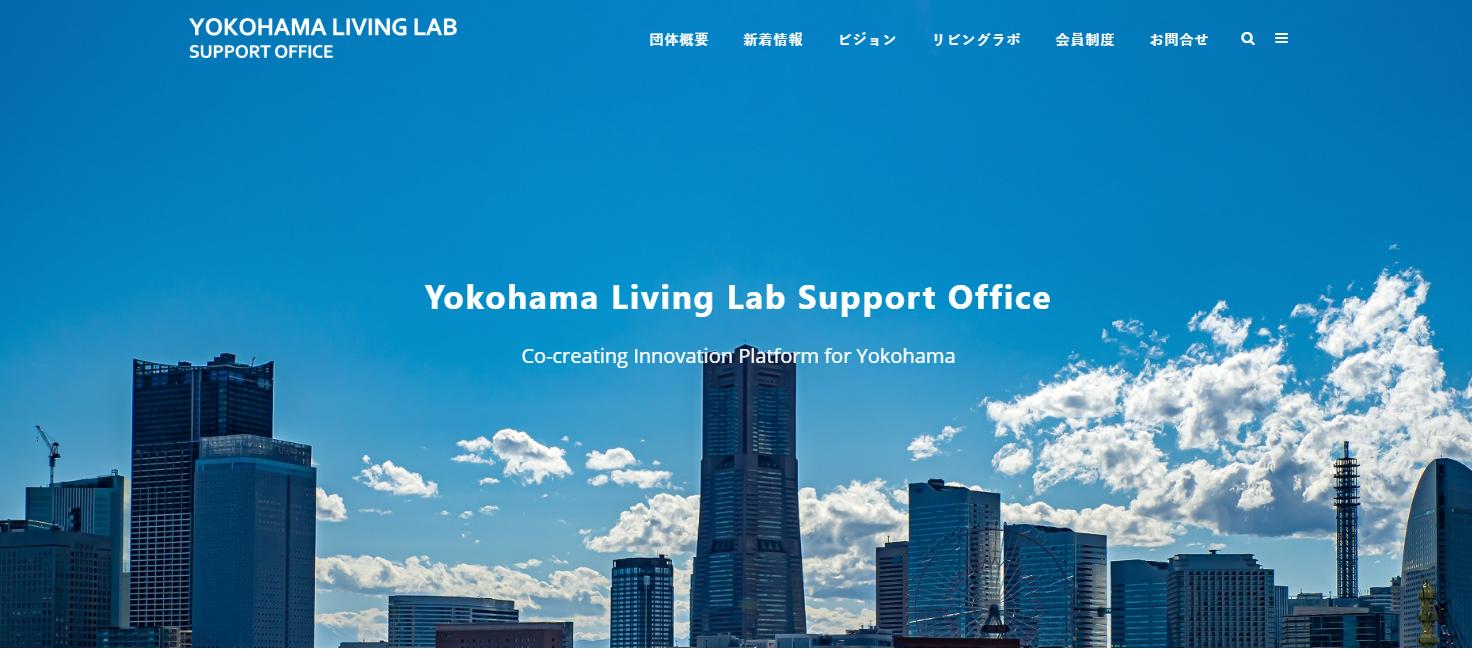Yokohama Living Lab Support Office