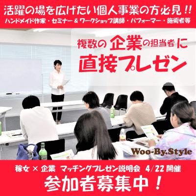 presentation2020-square