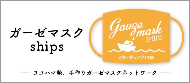 nanashi_banner
