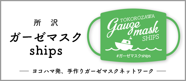 tokorozawa_banner