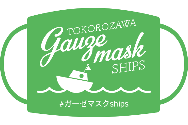 tokorozawa_square