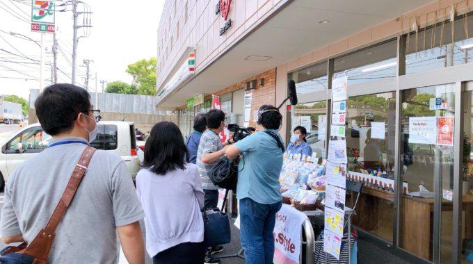 6/13 Tvk「ハマナビ」放送のお知らせ