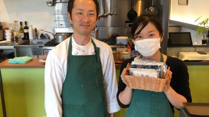 新規ガーゼマスク取り扱い店「restaurant R」ご紹介と納品のご報告