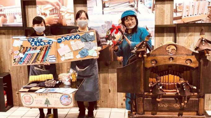 クリスマスの準備は、横浜駅直結ジョイナス地下1階 FOOD&TIME ISETAN YOKOHAMAへ