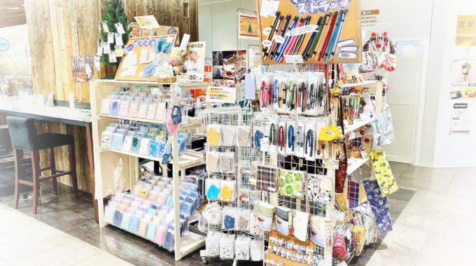 あなたの商品を商業施設内店舗で委託販売しませんか?1月度販売登録説明会のお知らせ